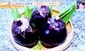 長野県の伝統野菜・「小布施の丸なす」。(30.9.12)