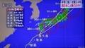 非常に強い「台風24号」、列島銃弾の予報。(30.9.30)