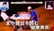 テレビ画像、「健康長寿」と「読書」(30.10.13)