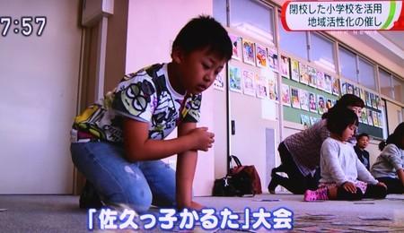 望月町・旧春日小学校会場で行われた「さくっ子かるた」大会。(30.10.22