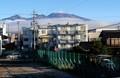 氷点下の朝、裾に雲を棚引く「浅間山」(30.11.1)