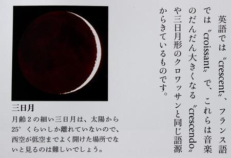 f:id:yatsugatake:20181110113735j:image