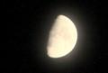 「十日夜(とおかんや)」のお月さま。(30.11.17)(18:36)