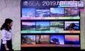 NHK長野放送局・撮るしんスペシャル (30.12.7)