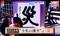 テレビ放映「今年の漢字」・「災」(30.12.129
