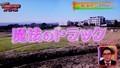 テレビ画像・「佐久長聖高校」の練習場。(30.12.22)