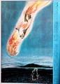 「雁の童子」画:河目悌二
