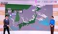 テレビ気象情報、明後日まで続く大雪…。(30.12.28)