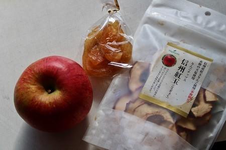 お茶菓子に、手作り「りんごグラッセ」。(31.1.19)