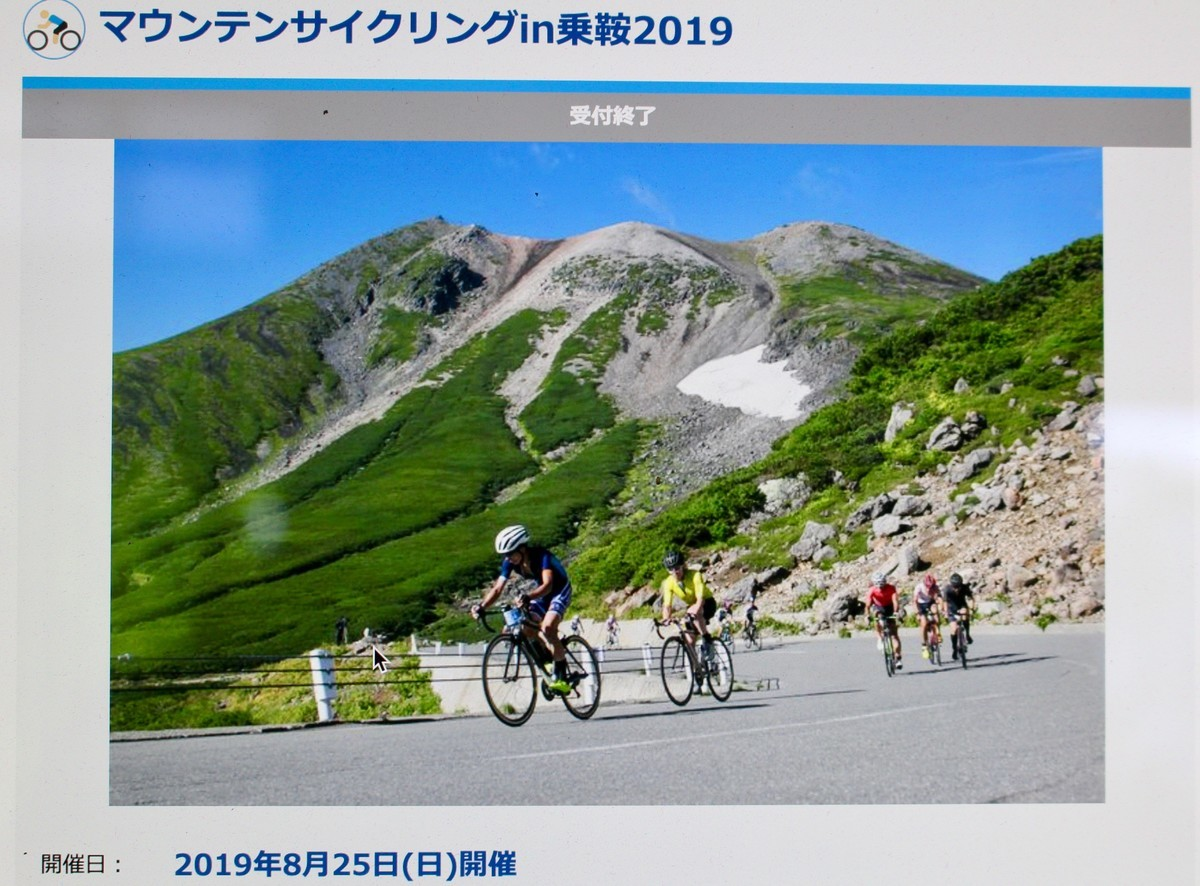 f:id:yatsugatake:20190825082930j:plain