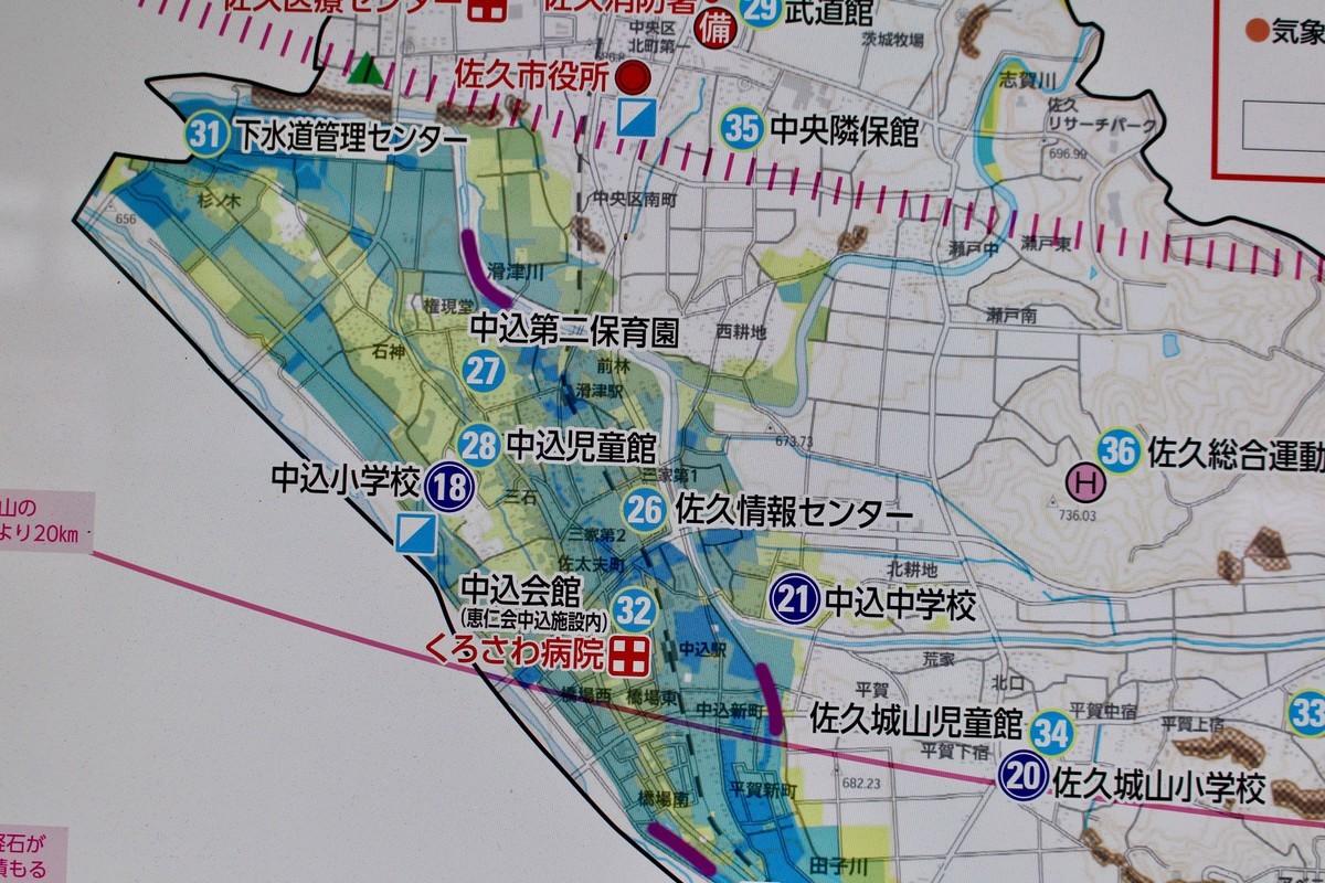 f:id:yatsugatake:20191017134213j:plain