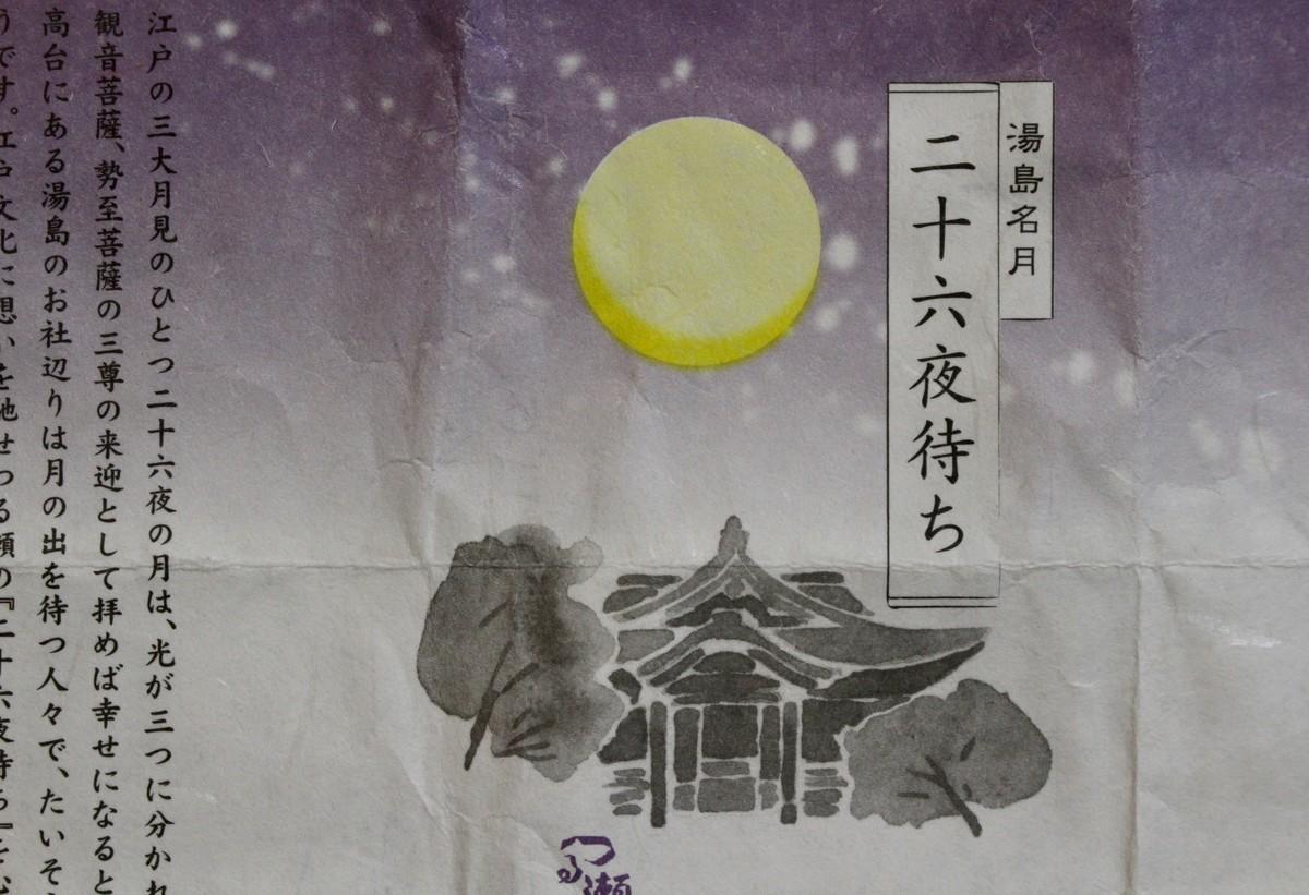f:id:yatsugatake:20191116195849j:plain