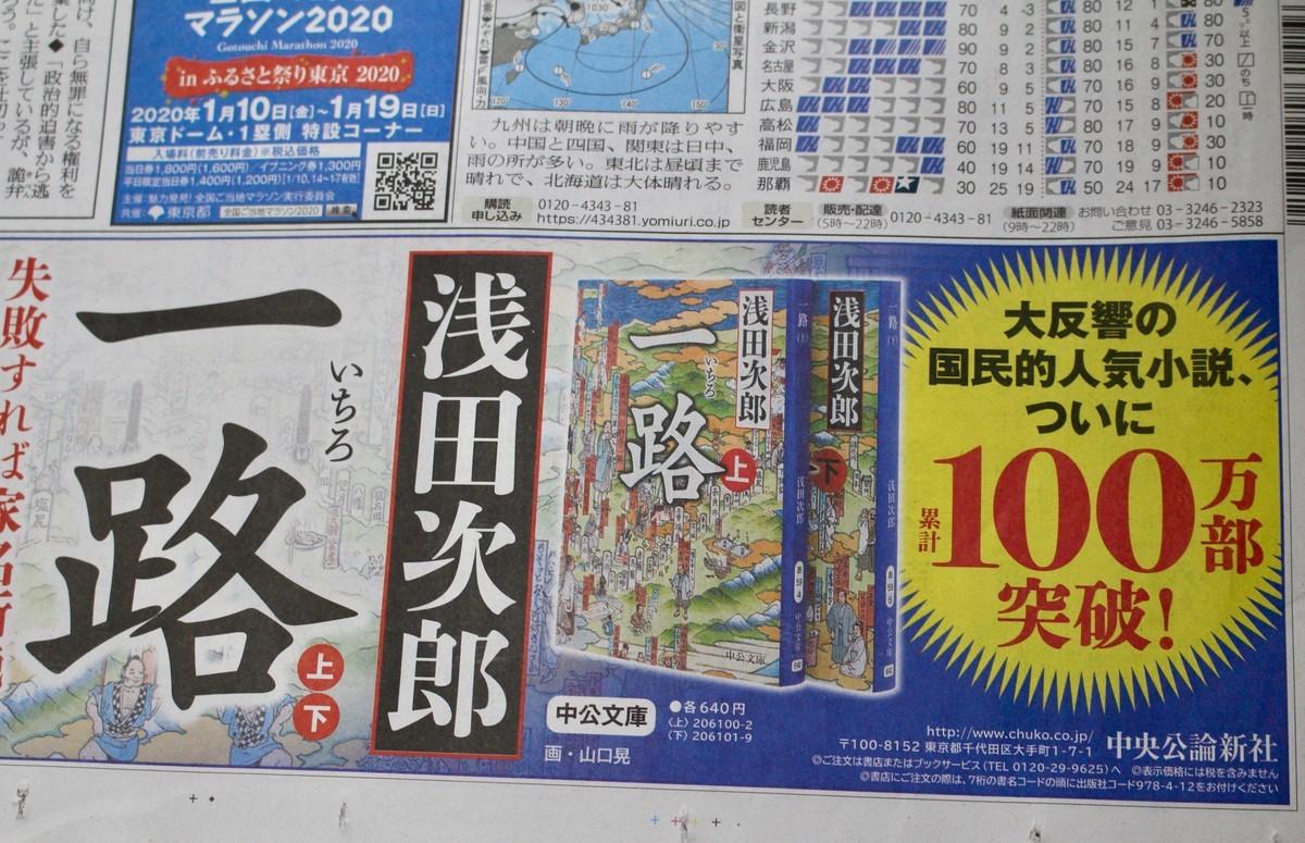 f:id:yatsugatake:20200107082349j:plain