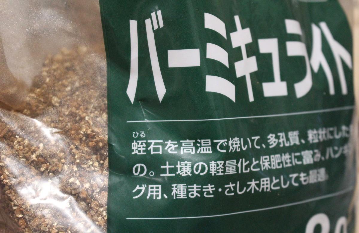 f:id:yatsugatake:20200112172955j:plain