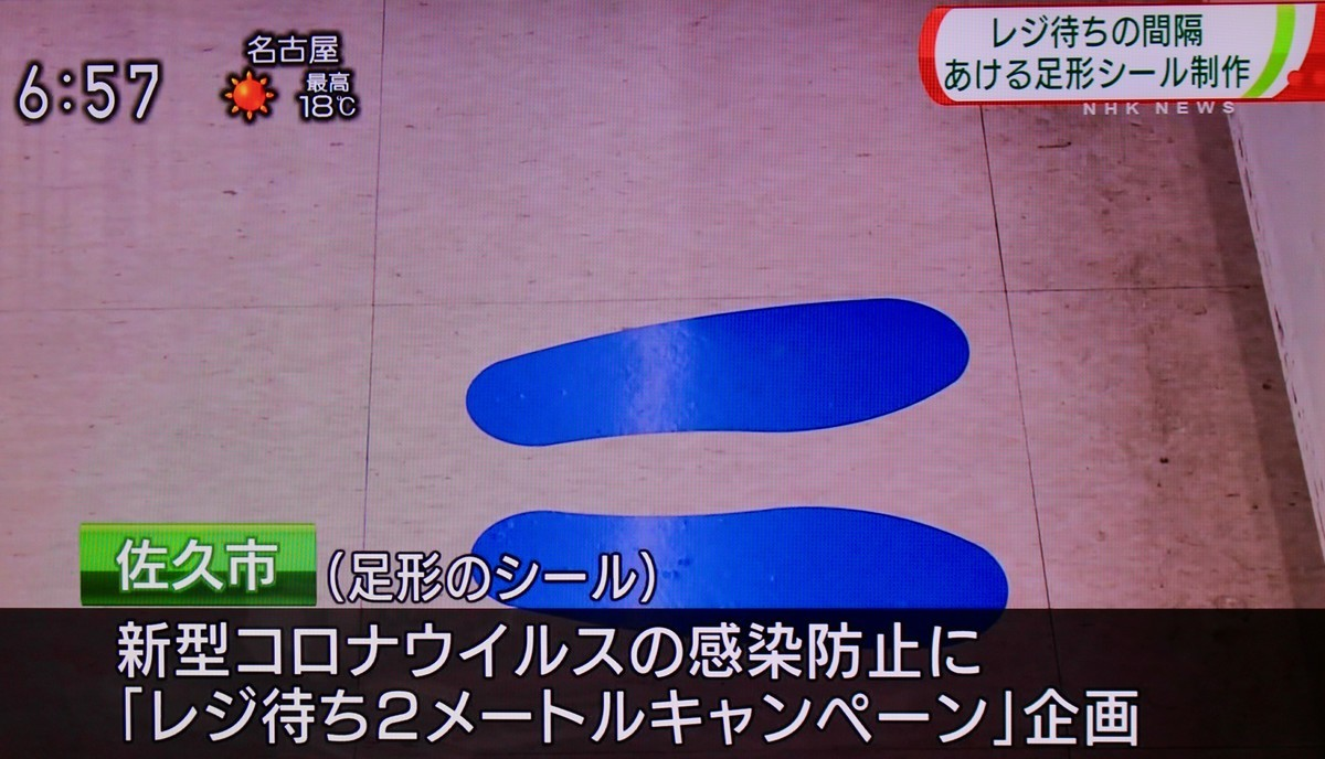 f:id:yatsugatake:20200414065842j:plain