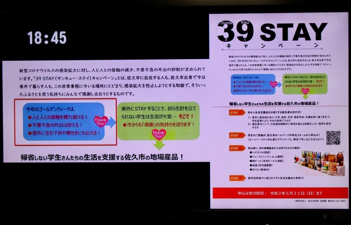 f:id:yatsugatake:20200505184708j:plain