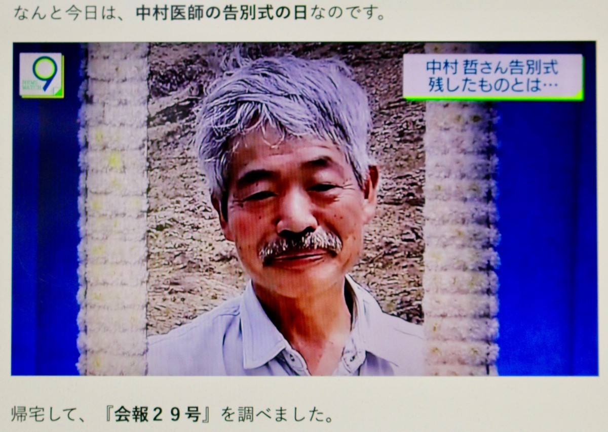 f:id:yatsugatake:20200512071938j:plain