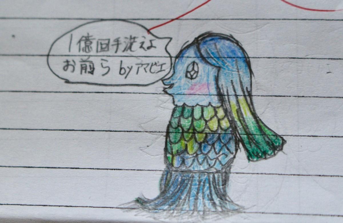 f:id:yatsugatake:20200513164519j:plain