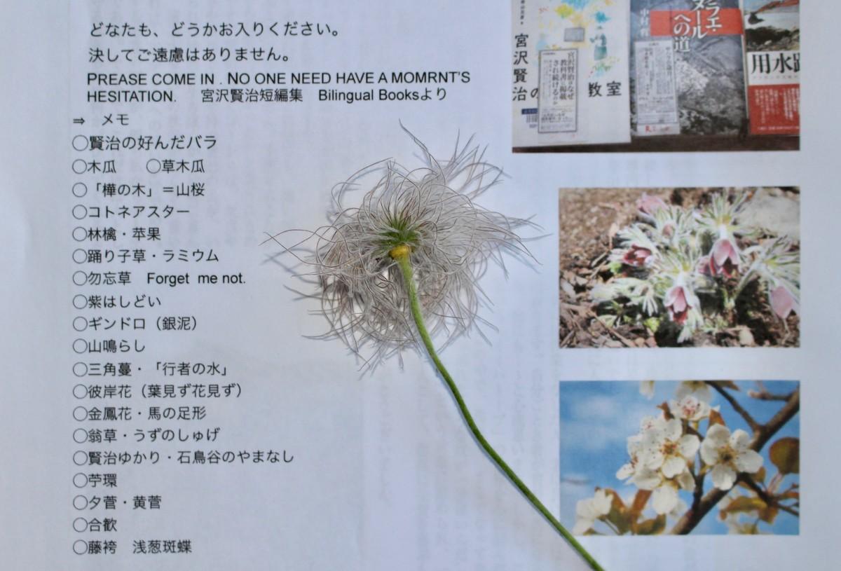 f:id:yatsugatake:20200513173010j:plain