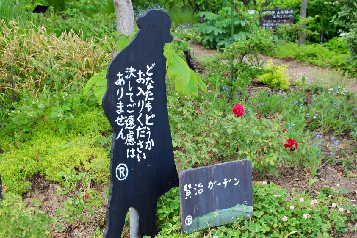 f:id:yatsugatake:20200525153029j:plain