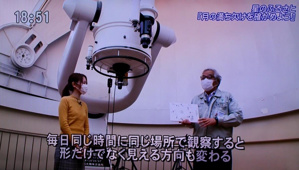 f:id:yatsugatake:20200528185323j:plain