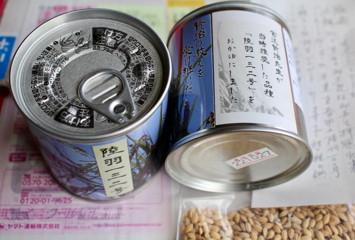 f:id:yatsugatake:20200605142258j:plain