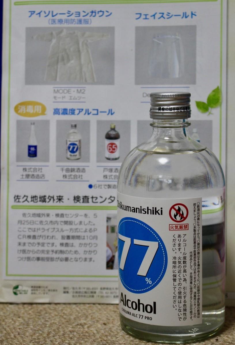 f:id:yatsugatake:20200707171557j:plain