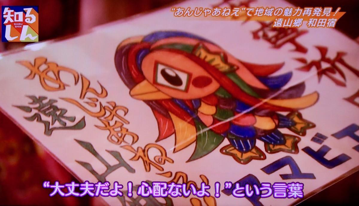 f:id:yatsugatake:20200717193559j:plain