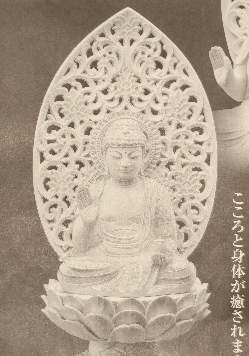 f:id:yatsugatake:20200802181947j:plain