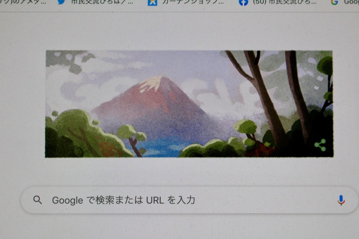 f:id:yatsugatake:20200810081006j:plain