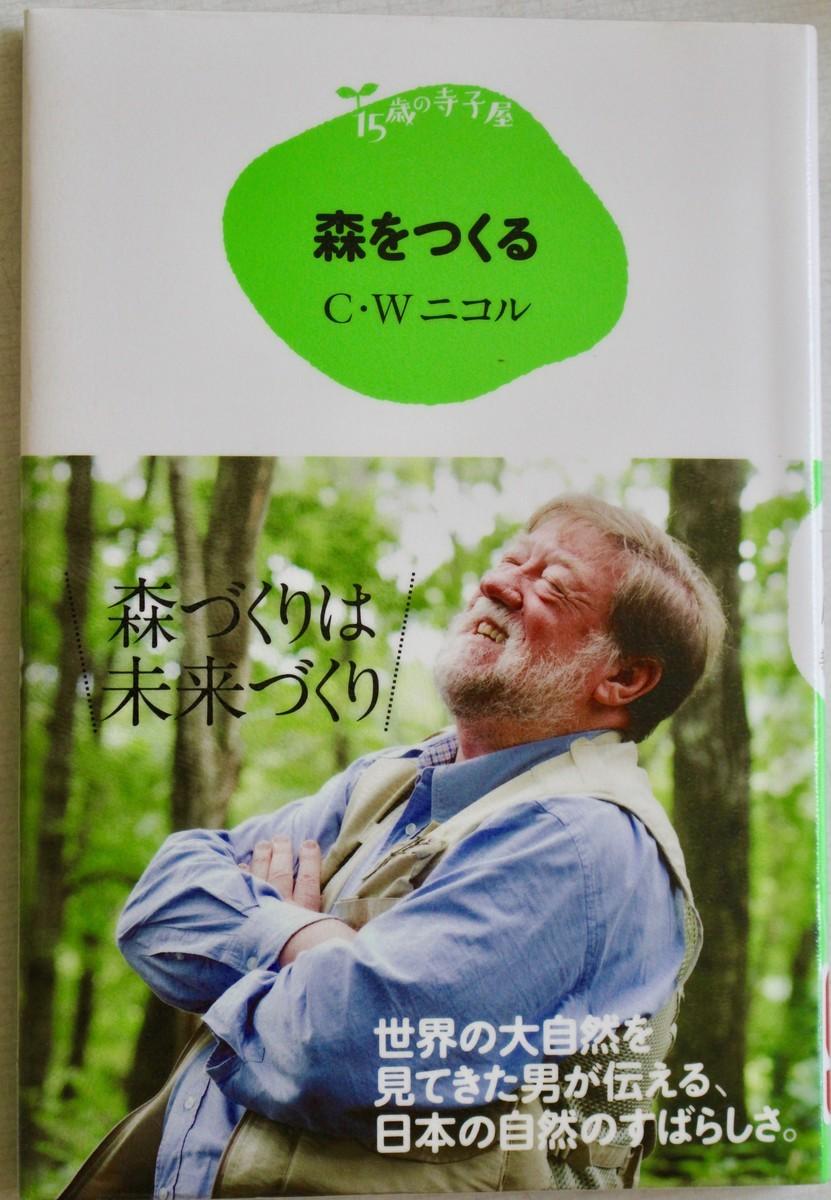 f:id:yatsugatake:20200823134343j:plain