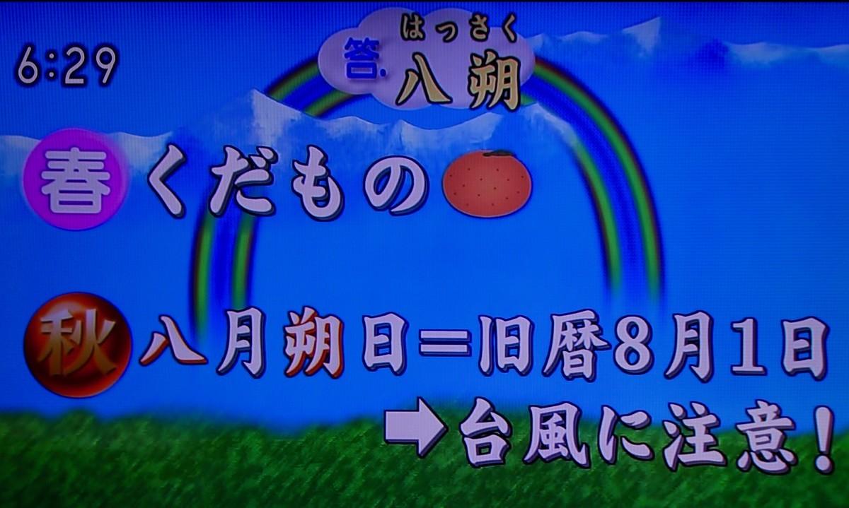 f:id:yatsugatake:20200917183336j:plain