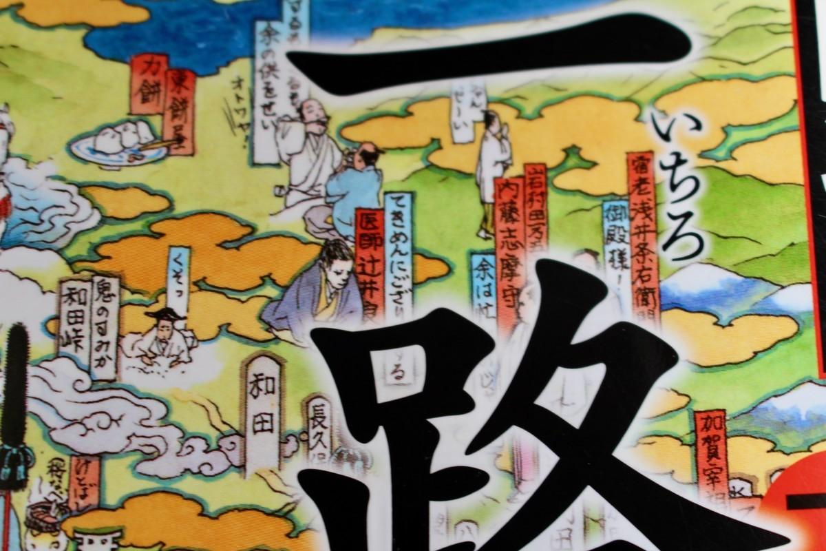 f:id:yatsugatake:20201012101945j:plain