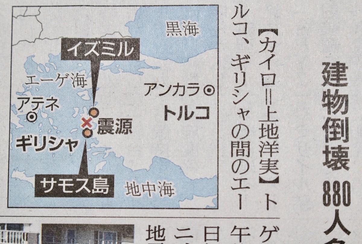 f:id:yatsugatake:20201102202159j:plain