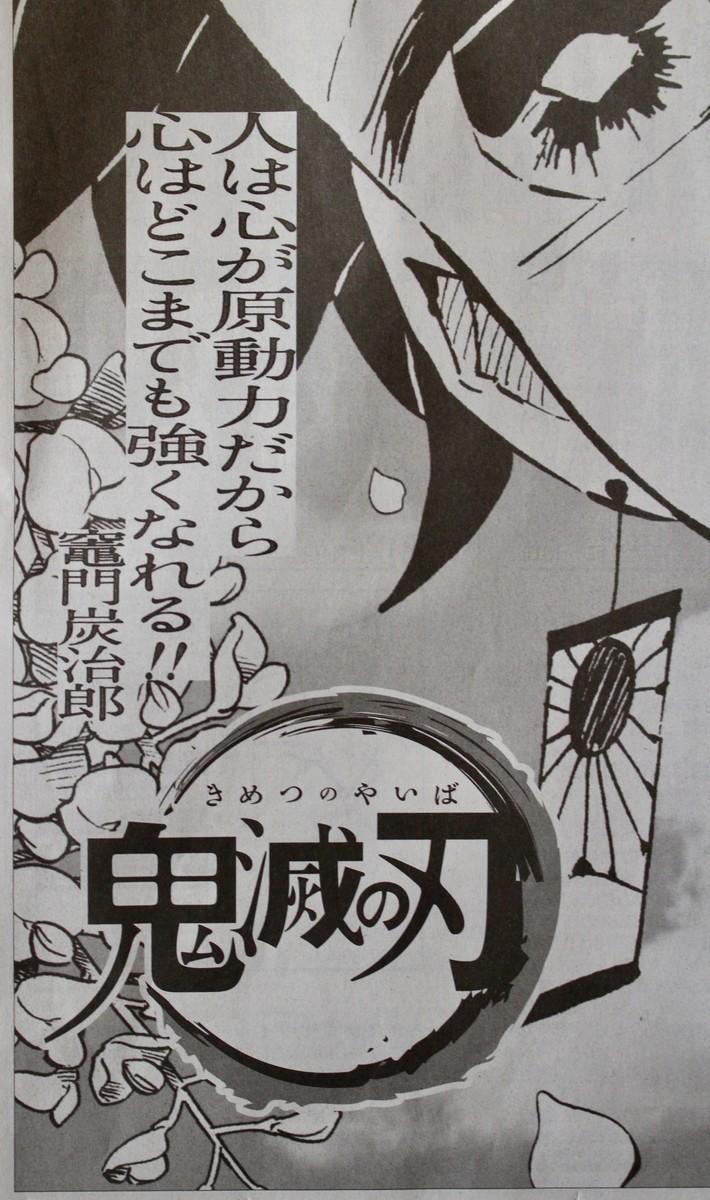 f:id:yatsugatake:20201205094827j:plain