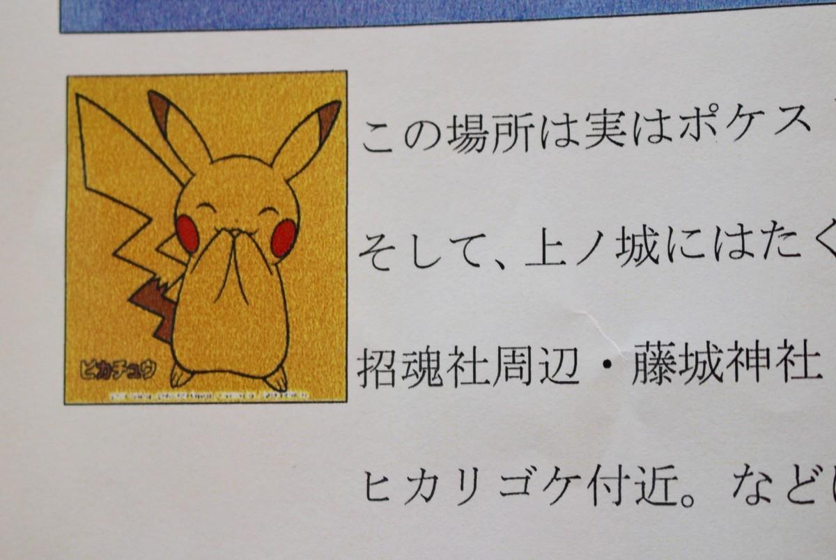 f:id:yatsugatake:20210120084226j:plain