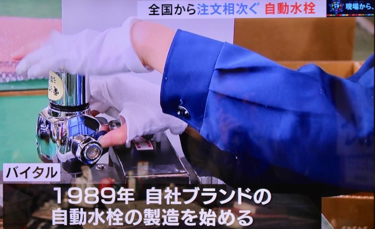 f:id:yatsugatake:20210125114627j:plain