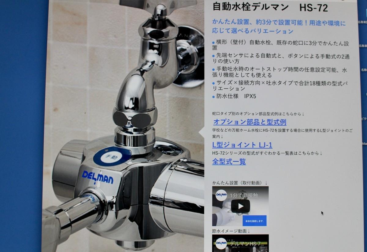 f:id:yatsugatake:20210125180052j:plain