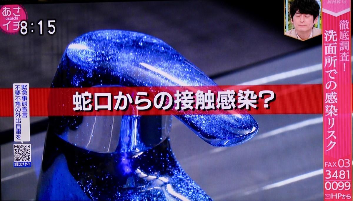 f:id:yatsugatake:20210126082108j:plain