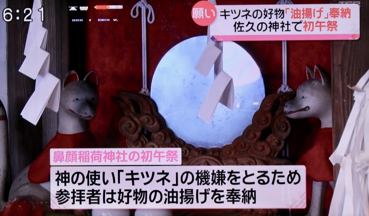 f:id:yatsugatake:20210211182709j:plain