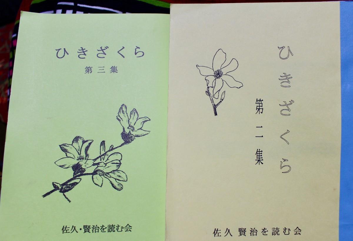 f:id:yatsugatake:20210408182513j:plain