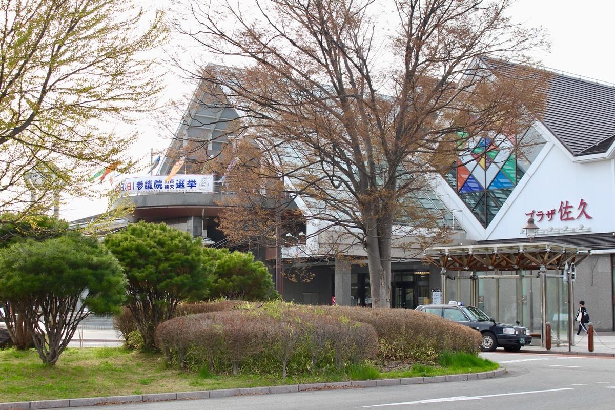 f:id:yatsugatake:20210415155838j:plain