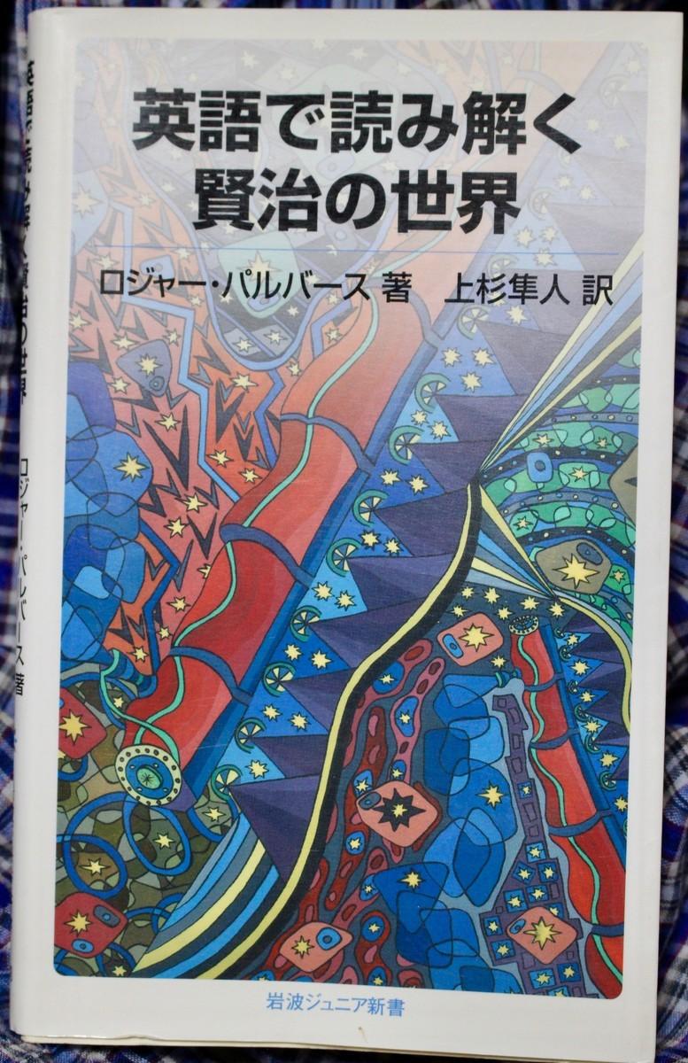 f:id:yatsugatake:20210525184851j:plain