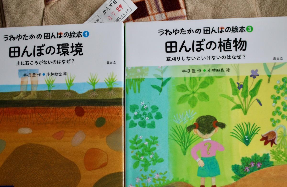 f:id:yatsugatake:20210727122054j:plain