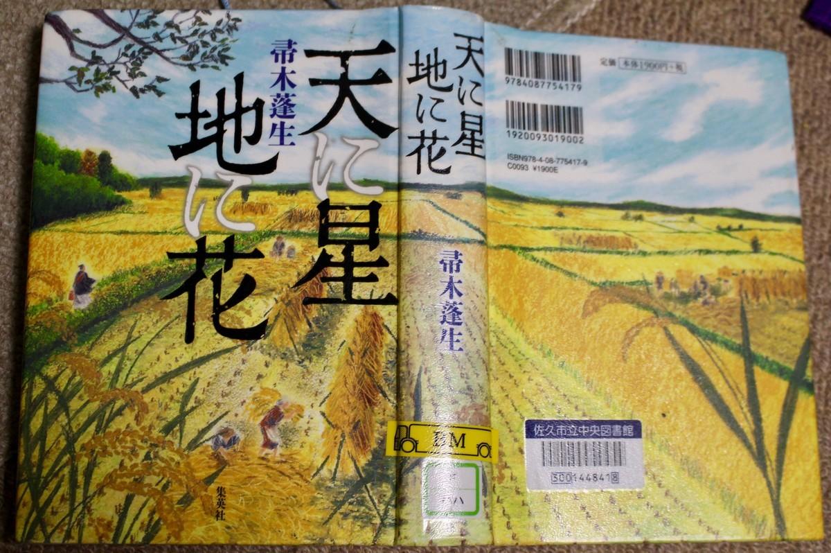 f:id:yatsugatake:20210926181001j:plain