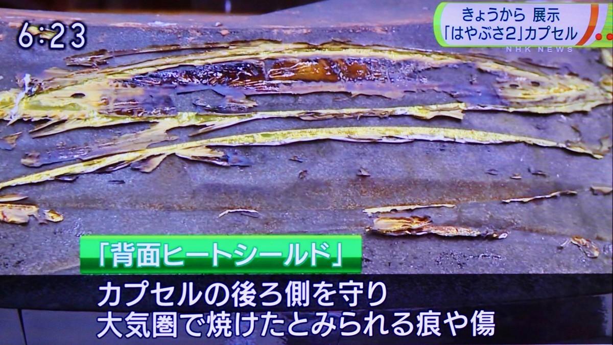f:id:yatsugatake:20211015183220j:plain