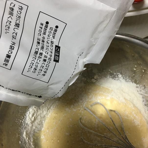 f:id:yatsugatakelife:20170106165410j:plain
