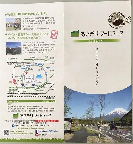f:id:yatsugatakelife:20180817111421j:plain