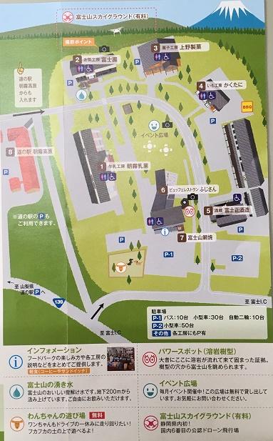 f:id:yatsugatakelife:20180817111523j:plain