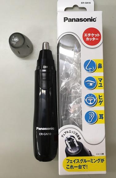 f:id:yatsugatakelife:20180817175549j:plain